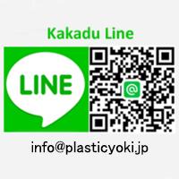 KAKADU_LINE(blog)