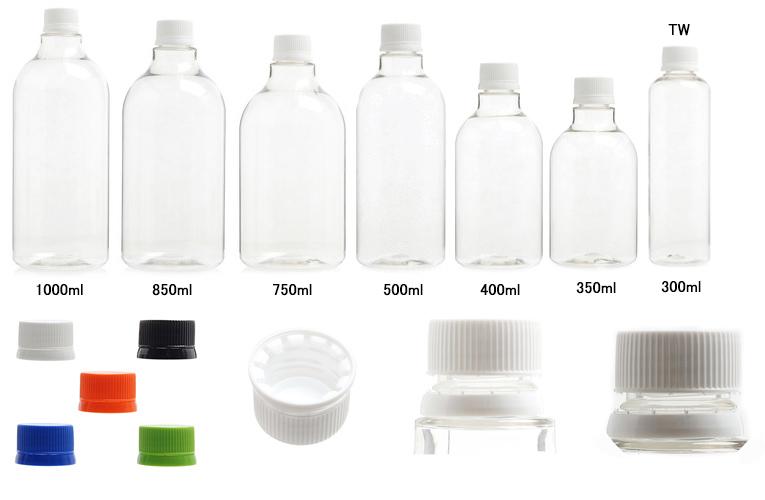 ドリンクボトル,化粧品容器・プラスチック容器