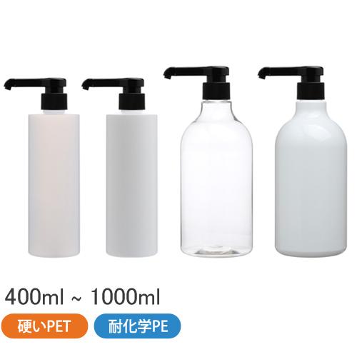 syrup-pump