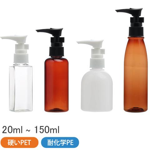 mini-dispenser