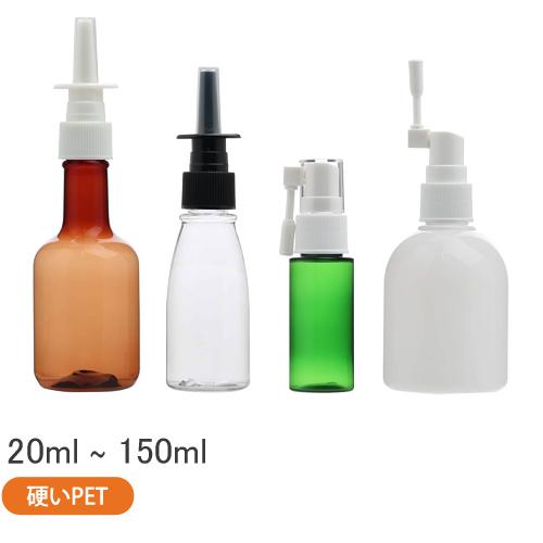 nose-spray