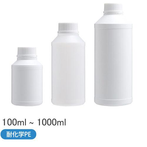 液体ロック容器