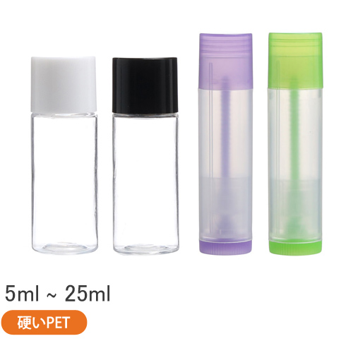 sample-lip-ball-container