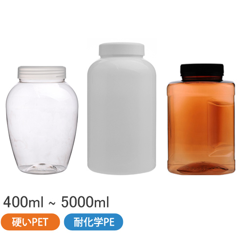 wide-mouth-container