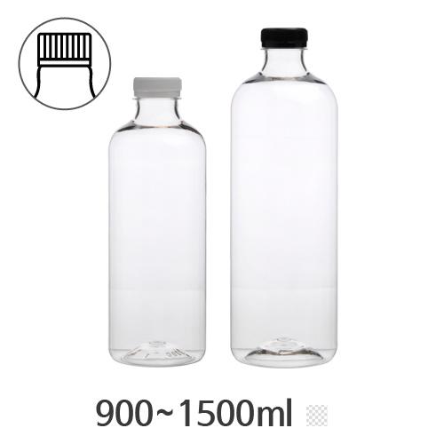 900ml ジュース容器